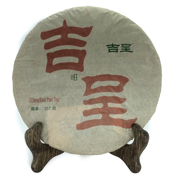 Чай Пуэр Шу Цзи Чхэн Лао Шу Бин '12 №1800