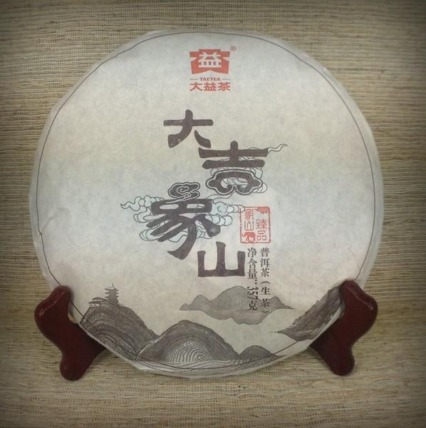 Чай Пуэр Шэн Да Цзи Сян Шань Бин '15 №300