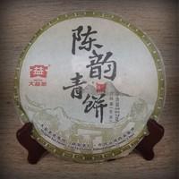Пуэр Шэн Чхэн Юнь Чхин Бин '15 №480