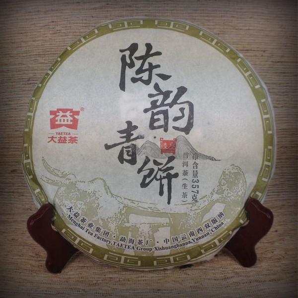Чай Пуэр Шэн Чхэн Юнь Чхин Бин '15 №480