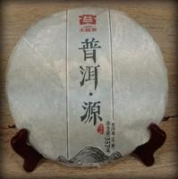 Пуэр Шэн Юань Бин '15 №200