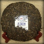 Чай Пуэр Шэн Юань Бин '15 №200