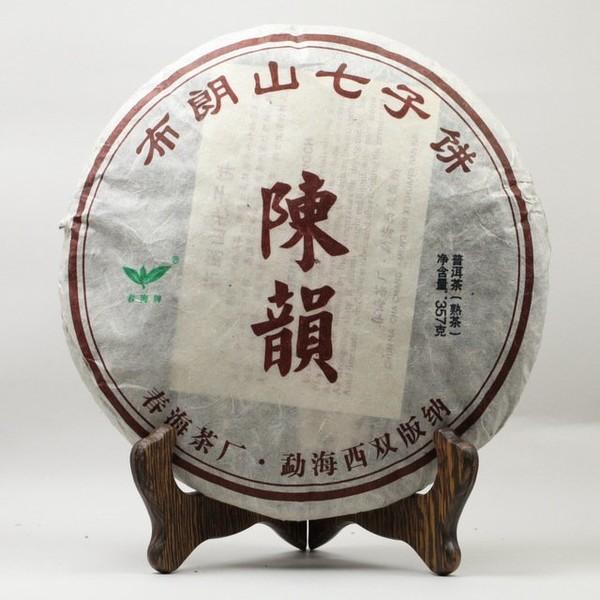 Пуэр Шу Бу Лан Шань Чхэн Юнь Бин '08 №300