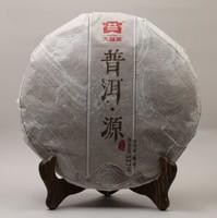 Пуэр Шу Юань Бин '15 №600