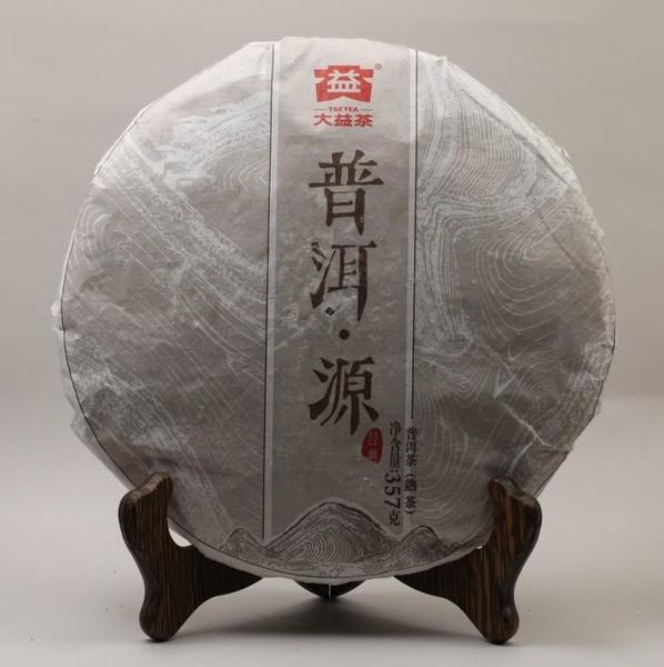 Чай Пуэр Шу Юань Бин '15 №600