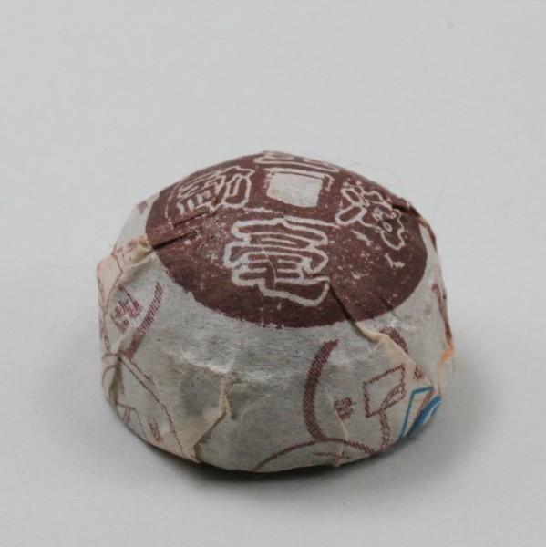 Чай Пуэр Шу Сяо Цзинь Хао Мини То Ча '10 №200