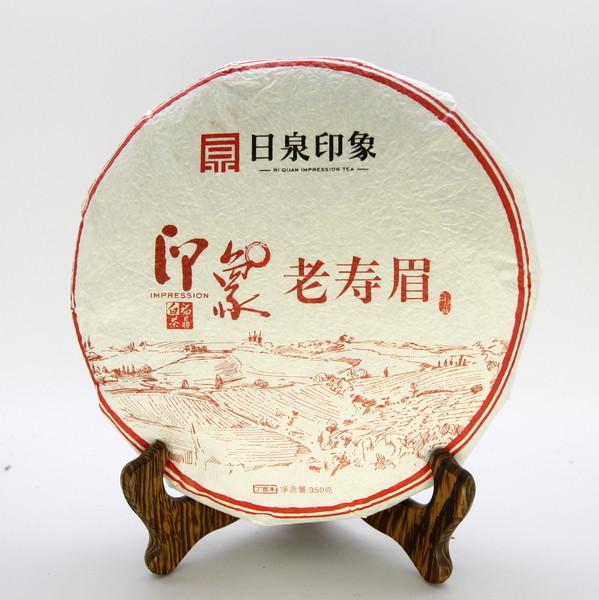Лао Шоу Мэй Бин '15 №600