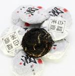 Чай Лао Шоу Мэй Мини Бин '18 №300