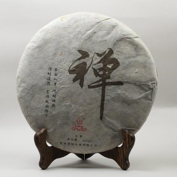 Чай Пуэр Шэн И У Бин '08 №800