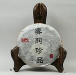 Чай Пуэр Шэн Чунь Юнь Бин '11 №200