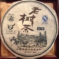 Пуэр Шэн Бао Дао Шань Бин '08 №600
