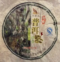 Пуэр Шэн Лао Цзя Жэн Е Шэн Гу Шу Бин '04 №1500