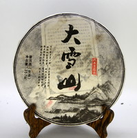 Пуэр Шэн Да Сюэ Шань '17 №200