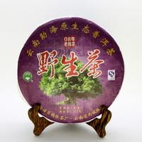 Чай Пуэр Шэн Е Шэн Лао Шу Ча Бин '18 №150