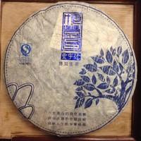 Пуэр Шэн Фэн Цзы Хао Бу Лан Шань Гу Ша Ча Бин '11 №1800