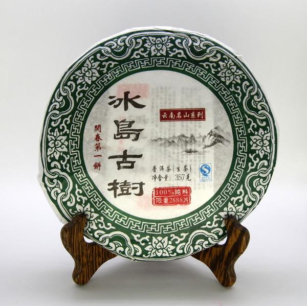Пуэр Шэн Кай Чунь Ди И Бин Дао Гу Шу Ча Бин '17 №150
