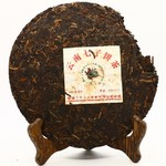 Чай Пуэр Шэн Люй Да Чха Шань Бин '06 №1800