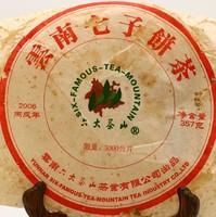 Пуэр Шэн Люй Да Чха Шань Бин '06 №1800