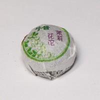 Пуэр Шэн Моли Хуа Тоу '15 №80