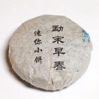Пуэр Шэн Мун Сун Цзао Чунь Туаньча '10 №300