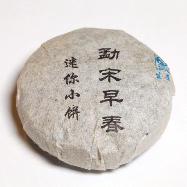 Чай Пуэр Шэн Мун Сун Цзао Чунь Туаньча '10 №800