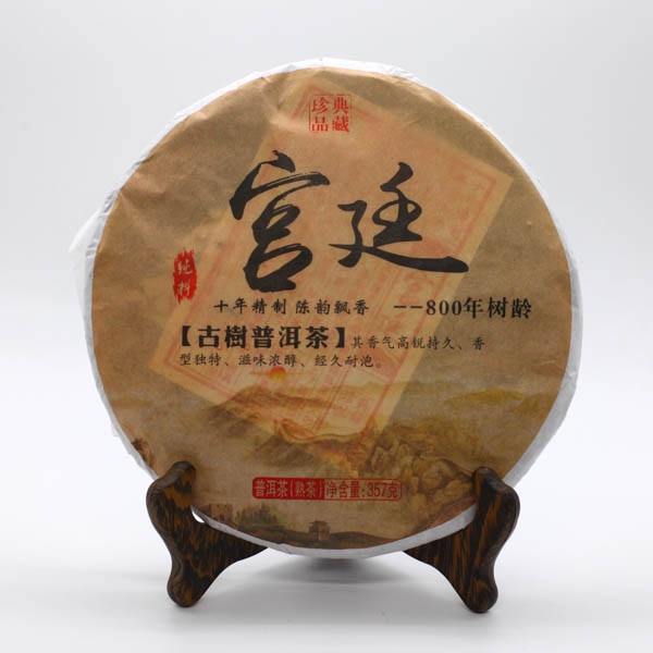 Чай Пуэр Шу Гун Тин Гу Шу Ча Бин '13 №150
