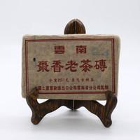 Чай Пуэр Шу Цзао Сян Лао Чха Чжуань '90 №240