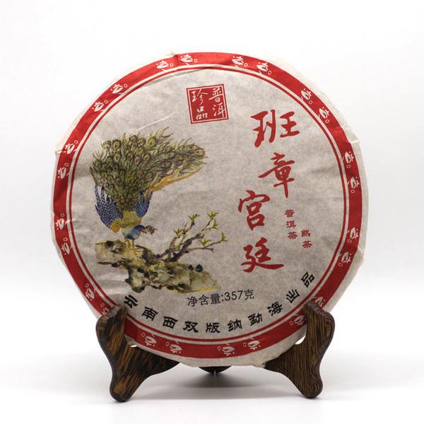 Чай Пуэр Шу Бань Чжан Гун Тин Бин '06 №150