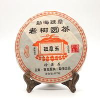 Чай Пуэр Шу Бань Чжан Ван '06 №150