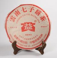 Пуэр Шу Да И Бин '05 (8592) №1000