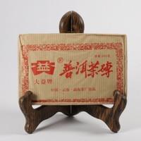 Пуэр Шу Да И Чжуань '05 №480