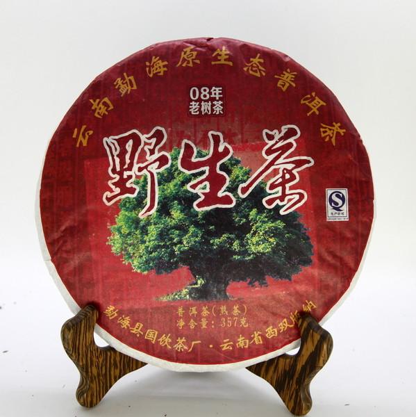 Пуэр Шу Е Шэн Лао Шу Чха Бин '18 №150