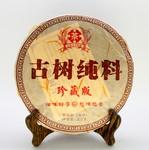 Чай Пуэр Шу Гу Шу Чунь Ляо '13 №200