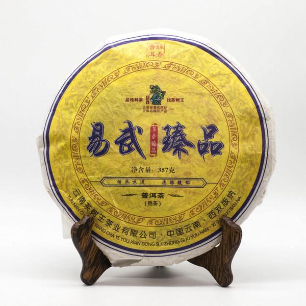 Чай Пуэр Шу И У Джен Пхин Бин '15 №240