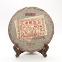 Чай Пуэр Шу Лао Бань Чжан Бин '08 №180