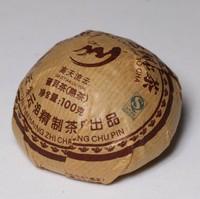 Пуэр Шу Лао Шу То Ча '11 (Гао Тьен Леу Юнь) № 150