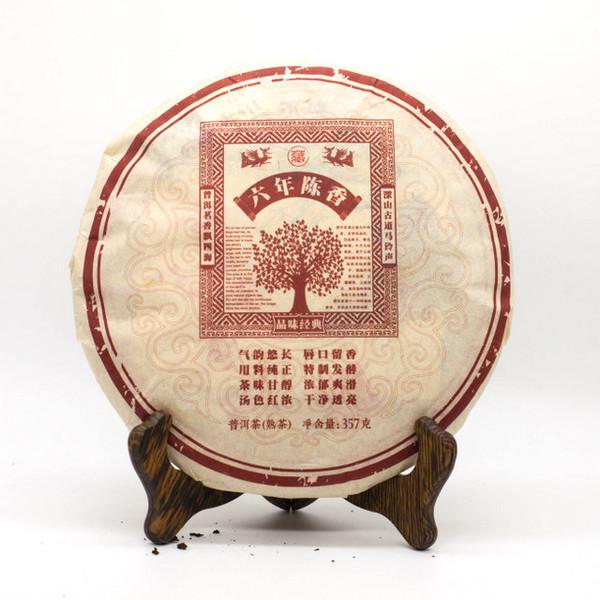 Чай Пуэр Шу Лоу Ньен Чхэн Сян Бин '11 №200