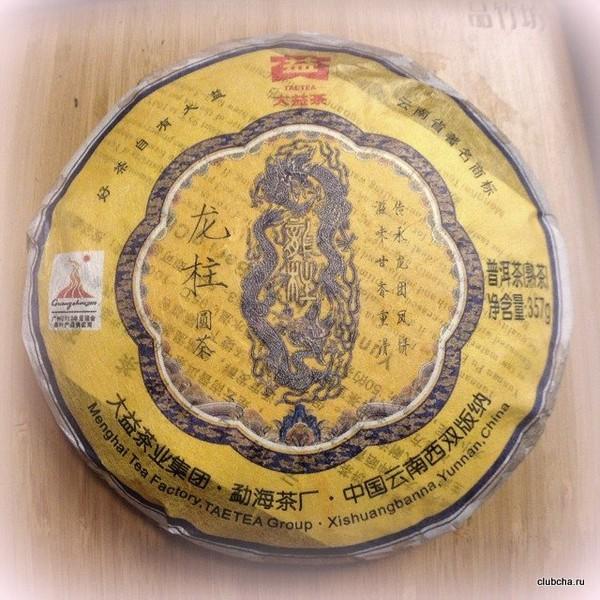 Пуэр Шу Юань Лунчжу Бин '10 №1200