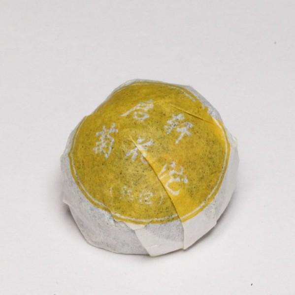 Чай Пуэр Шу Сяо Точа с хризантемой '11 №100