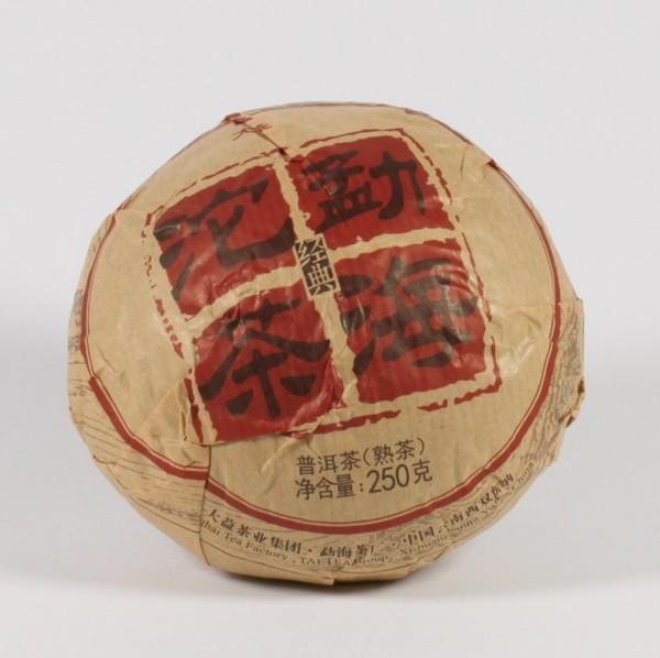 Чай Пуэр Шу То Ча '15 №200