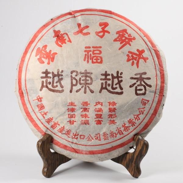 Чай Пуэр Шу Юэ Чхэн Юэ Сян Бин '05 №1000