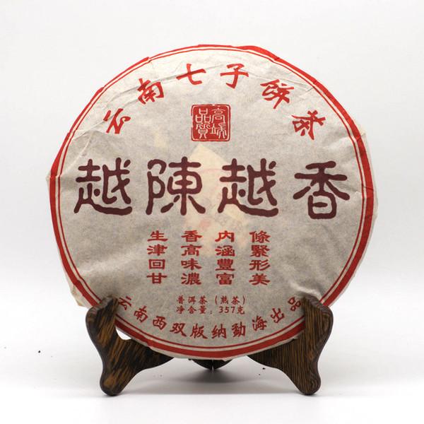Чай Пуэр Шу Юэ Чхэн Юэ Сян Бин '06 №200