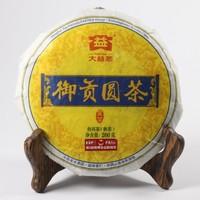 Пуэр Шу Юй Гун Юань Чха Бин '15 №360