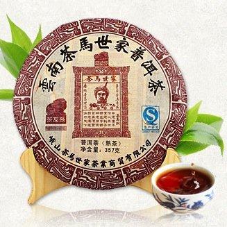 Чай Пуэр Шу Чха Ма Ши Цзя Бин '11 №800