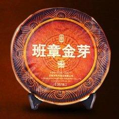 Чай Пуэр Шу Бань Чжан Цзинь Я Бин '12 №800