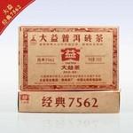 Чай Пуэр Шу Да И 7562 Чжуань '16 №150