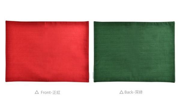 Сян Лу Бу (полотенце) 30*40 двустороннее