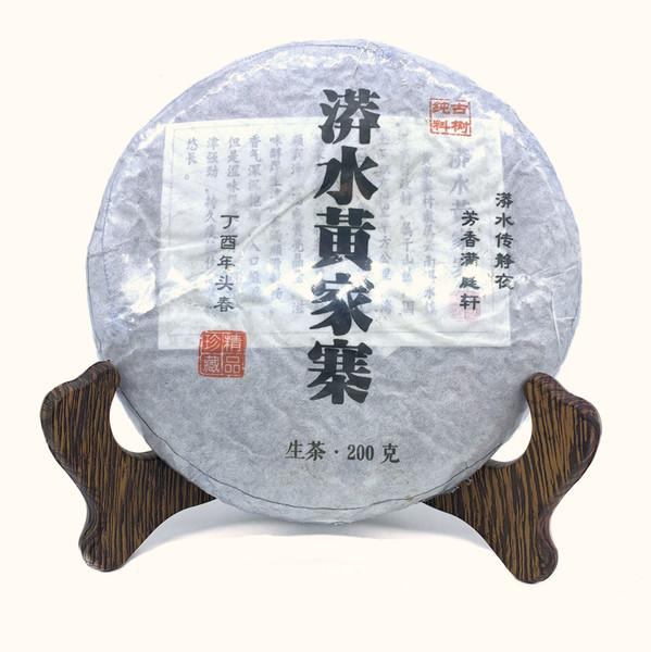 Чай Пуэр Шэн Мань Шуй Хуан Цзя Бин '17 №1000