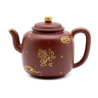 Чайник старая киноварная глина Тайвань 125 мл