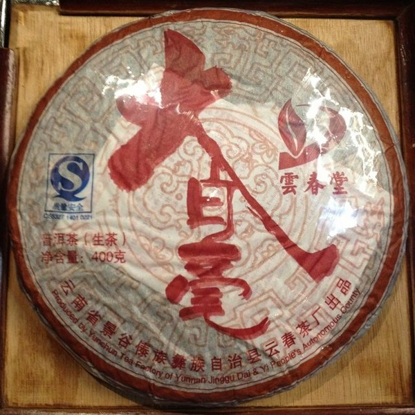 Чай Пуэр Шэн Да Бай Хао Бин '08 №300